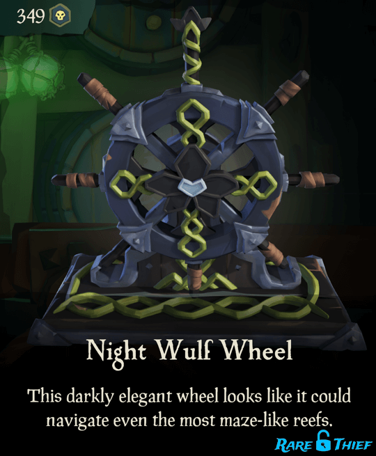 Night Wulf Wheel