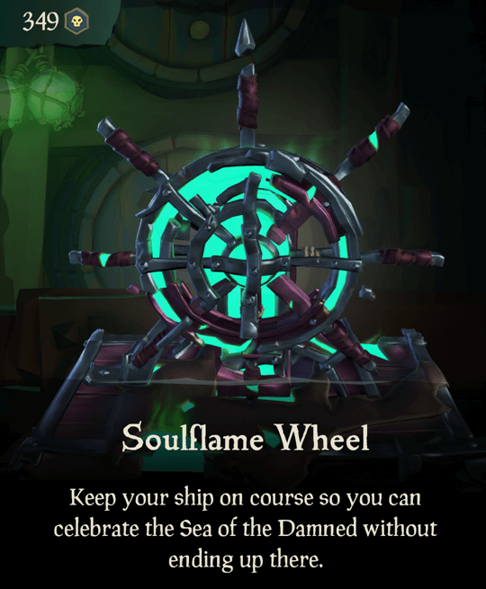 Soulflame Wheel