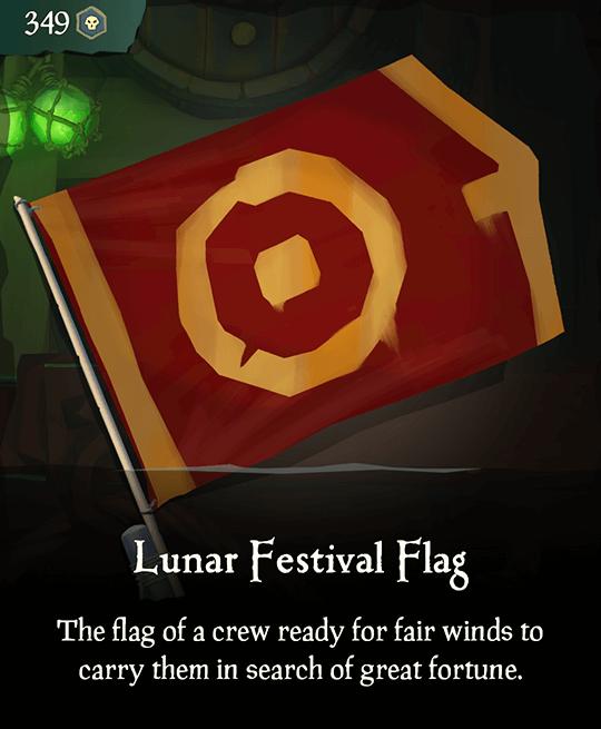 Lunar Festival Flag