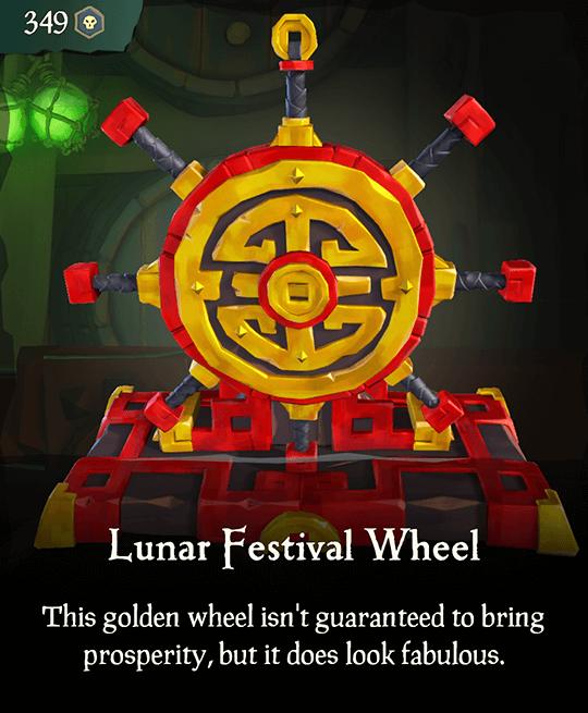 Lunar Festival Wheel