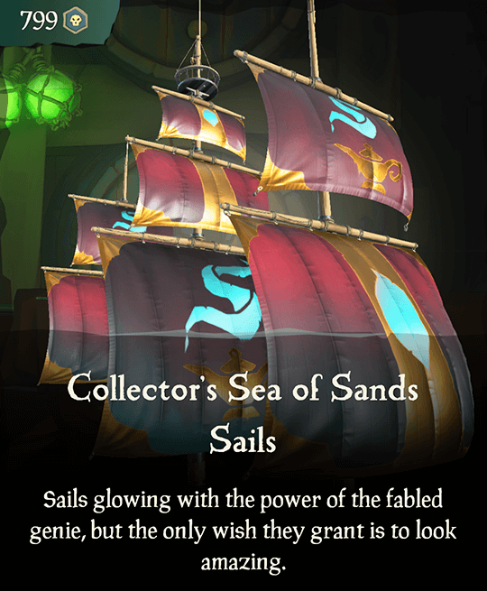 Collector's Sea of Sands Sails