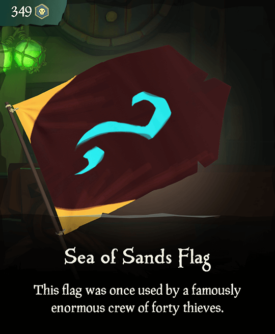 Sea of Sands Flag